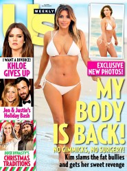 Kim Kardashian Wearing a Bikini in Us Weekly - December 2013