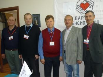 Работа для пенсионеров в москве сутки через трое для мужчин