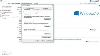 Настройка и оптимизация Windows 10 по методу Евгения Попова (2017) Видеокурс
