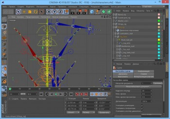 Maxon CINEMA 4D Studio/Visualize/Broadcast/Prime R18.057 Build RB203954 Retail (MULTI/RUS/ENG)